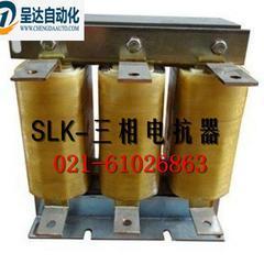 实体公司上海呈达电抗器SLK-9V-10A-3000A