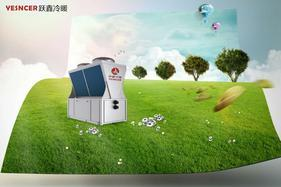 跃鑫商用空气源热泵KFRS-20D(低温补气增焓)