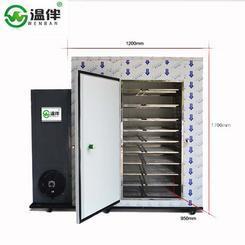 小型KHG-02玫瑰花烘干机—广州温伴节能热泵有限公司出品