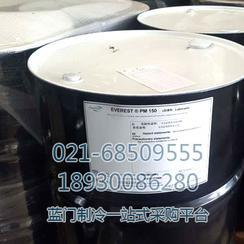 科聚亚冷冻油(总代理商)Chemtura冷冻油