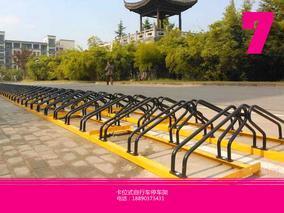 贵阳碳素钢镀锌材质的自行车停放架