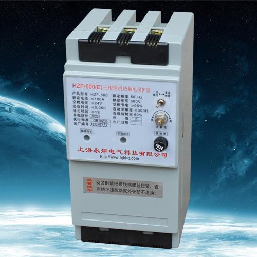 三相直流电焊机防触电保护器图片