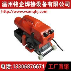直销土工膜焊接机,塑料爬焊机,爬焊机