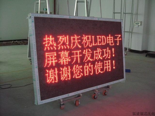 天津市led电子显示屏报价证券交易LED显示屏广告牌室外双基色显示
