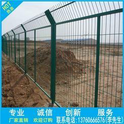 清远水库护栏网、护栏网机广州护栏网多少钱?