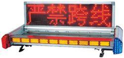 西安专生产警用可变情报板|led车载屏|陕西蓝盾科技
