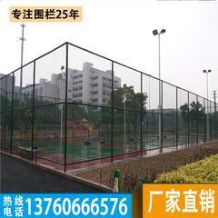 河源优质网球场中心网 汕尾绿色包胶菱形孔网包施工 足球场围网