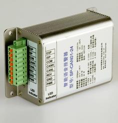 SP-CAN01-24 硕博电子智能语音报警器