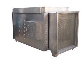 石家庄专业生产废气除臭净化设备
