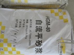 盘锦自流平价格 环氧树脂自流平厂家