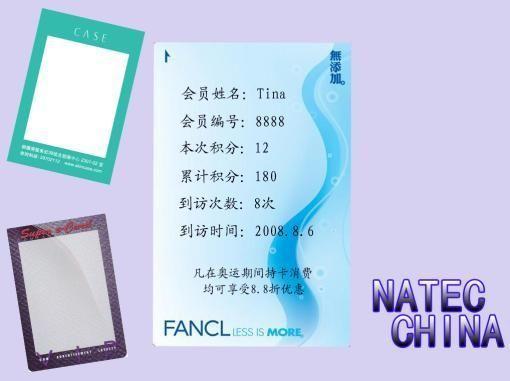 可视卡(视窗卡)3.8-6.8元/张