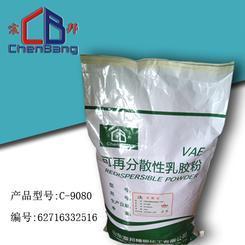 高强度韧性可再分散乳胶粉山东胶粉