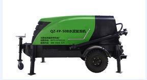 庆中机械水泥发泡机/泡沫发生器新一代建筑工地施工机械