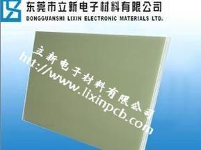 玻璃纤维板供应,东莞玻璃纤维板价格
