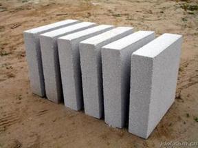改性水泥发泡保温板厂家价格-(阻燃防火)