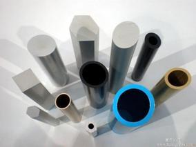河南方铝管6061批发|铝管1060/5053价格实惠