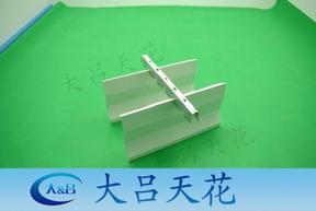 大吕白色防火耐用铝挂片