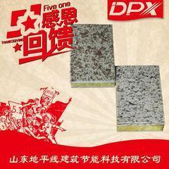 蛟河市一体化保温复合材料汽车城外墙采用