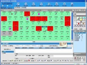 供应专业(北京泰能)宾馆酒店桑拿娱乐管理软件13520086055(宾馆酒店项目合作)