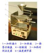 FKS-1型覆膜砂结壳性能测试仪