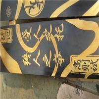 装饰用H65腐蚀黄铜板/蚀刻丝印黄铜板做旧加工
