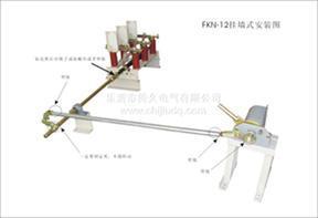 气压式高压负荷开关FKN-12