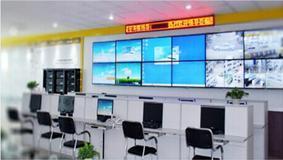 110联网报警中心