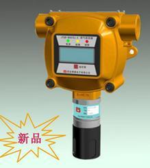 武汉臭氧检测仪,臭氧O3浓度检测仪,臭氧泄露检测仪供应