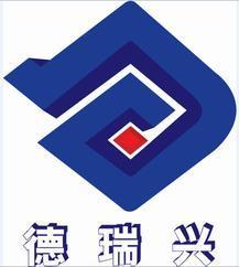 硅烷浸渍剂 混凝土防腐保护剂