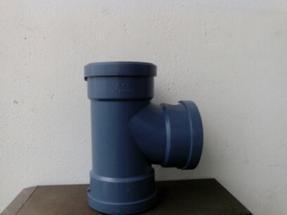 供应PP静音管--PP静音管的销售