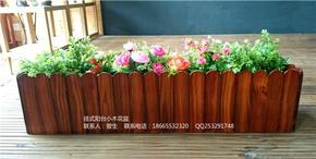 环保实木长方形花盆防腐木花箱