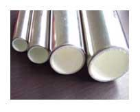 不锈钢塑料复合管