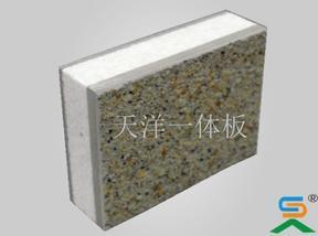 天洋真石漆uv喷涂保温装饰一体板