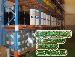 CPIFMO15食品级润滑油