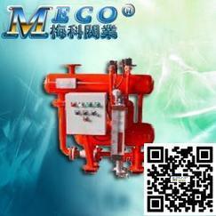 SZP-2疏水自动加压器