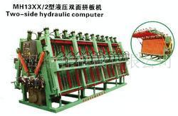 MH13XX/2型液压双面拼板机Two-sidehydrauliccomputer