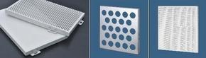 雕花铝单板,弧形铝单板,铝单板规格