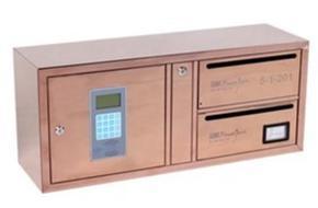 供应智能信报箱--智能信报箱的销售