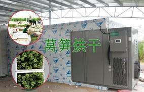 好评率最高热泵烘干机\亿思欧热泵烘干机