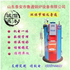 燃气热水锅炉价格 立式燃气蒸汽锅炉 燃气蒸米饭锅炉