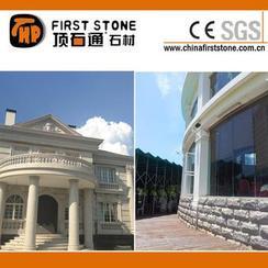 米色花岗岩蘑菇石墙石