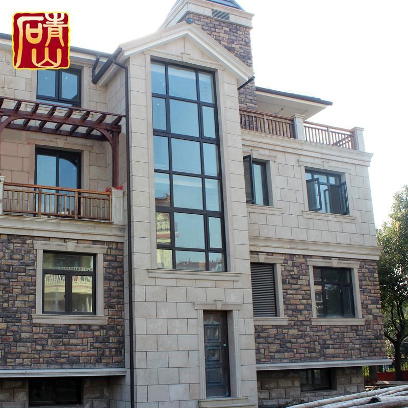 青山文化石 仿古砖 外墙砖别墅文化砖