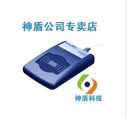 普天CPIDMR02/TG身份证阅读器