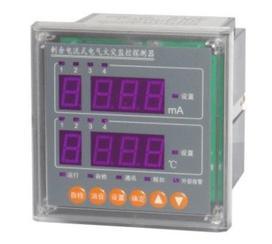 GR900D电气火灾监控设备