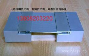 成都变形缝生产厂家13808203220