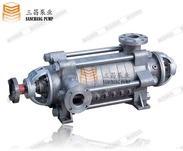 供应湖南D280-43*5型不锈钢卧式清水泵质保一年