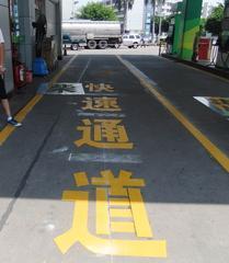 深圳划线公司/道路划线/车位划线/篮球场划线/学校划线
