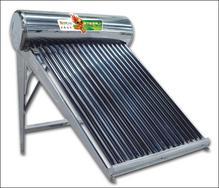 五星太阳能--广州亚运会专用产品