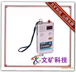 甲烷检测报警仪|热卖畅销
