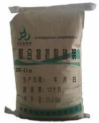 北京聚合物抗裂抹面砂浆